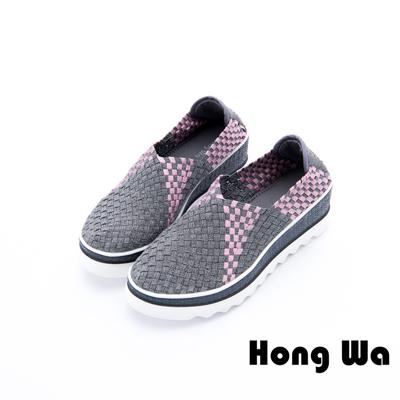 Hong Wa - 塗鴉馬賽克撞色編織布械型懶人便鞋 - 灰粉