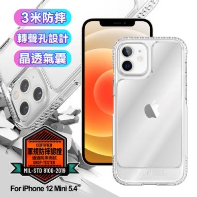 Ugly Rubber U model 晶透氣囊雙料轉聲孔3米防摔手機保護殼 for iPhone 12 mini 5.4