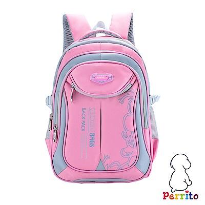 Perrito貝瑞童創意學園核心護脊兒童書包-粉色