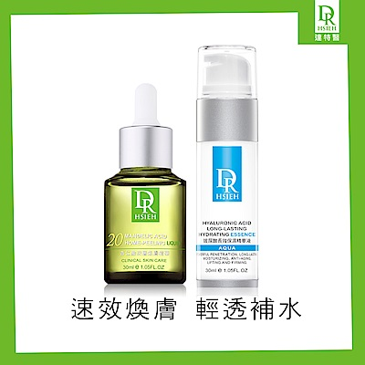 Dr.Hsieh 杏仁酸溫和保濕補水組