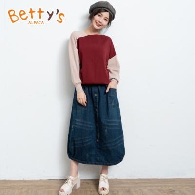 betty's貝蒂思 鬆緊腰圍花苞牛仔長裙(深藍)