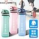 義大利BLACK HAMMER Tritan彈跳運動瓶660ML-顏色可選 product thumbnail 1
