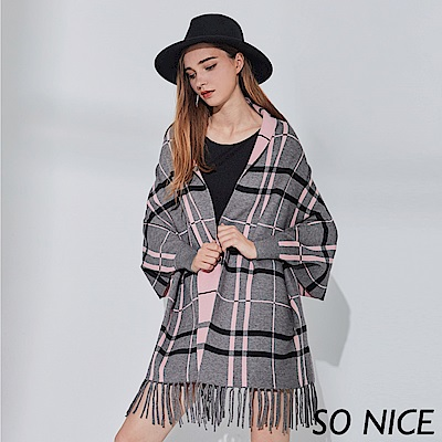 SO NICE亮麗格紋2Way圍巾式外罩