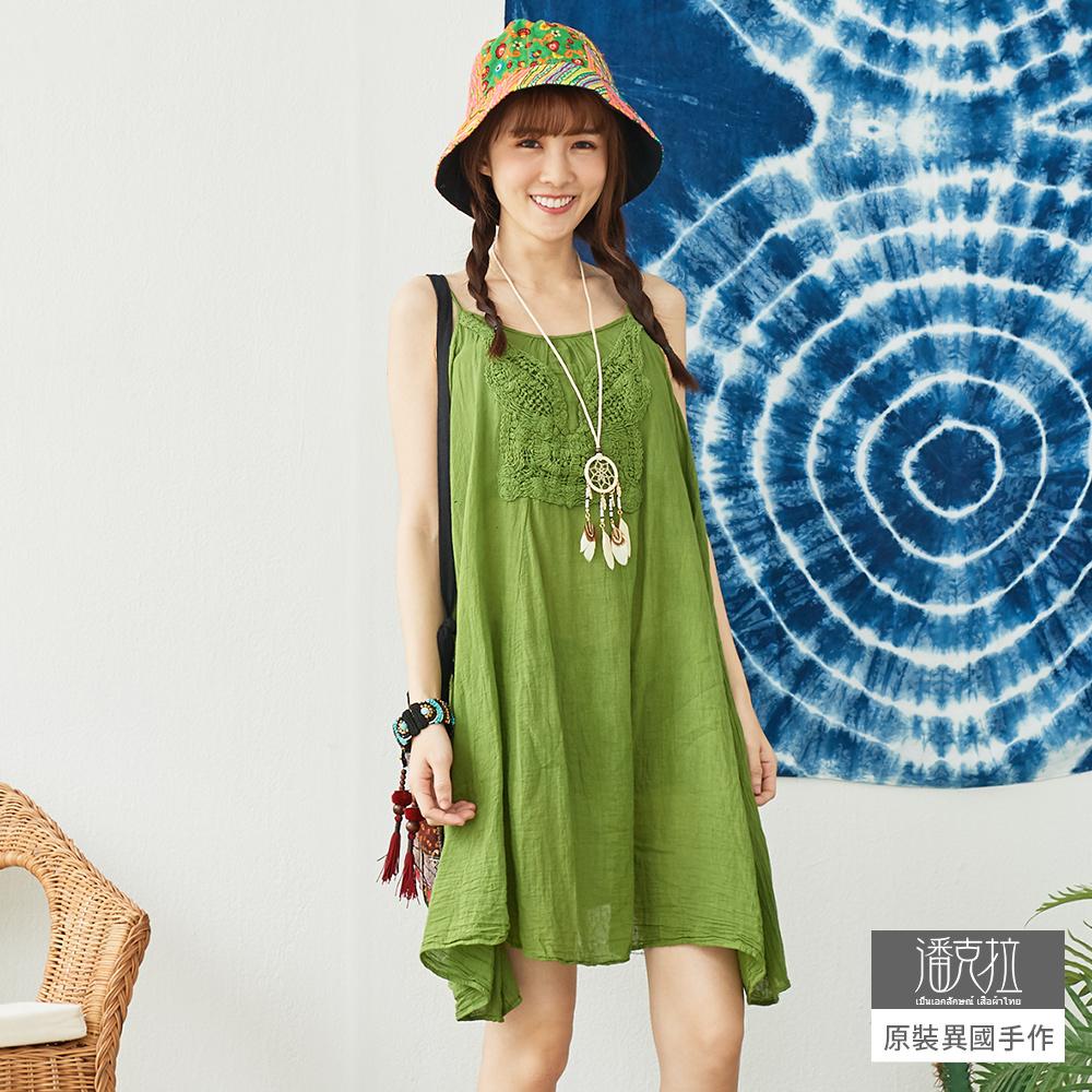 潘克拉 粗線蕾絲細肩連身裙-草綠色