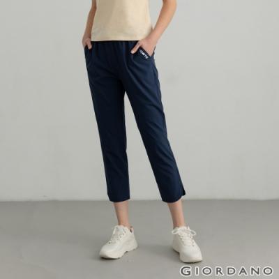 GIORDANO 女裝3M抽繩運動休閒九分褲 - 66 標誌藍