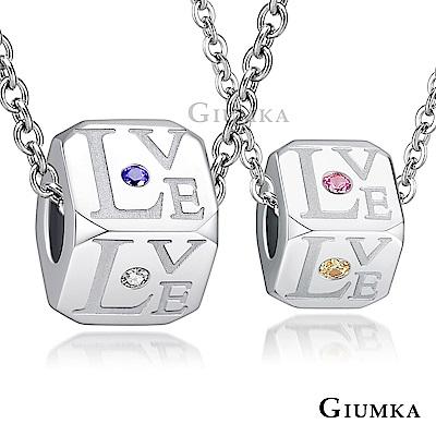 GIUMKA白鋼項鍊 方糖情人 情侶款銀色 單個價格