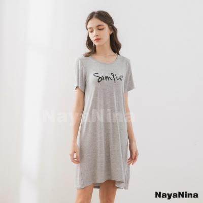 Naya Nina 文青字母印花輕柔涼感冰絲無鋼圈BRA罩杯短袖居家服睡裙(質感灰)