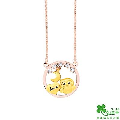 幸運草 月光貓頭鷹黃金/純銀項鍊
