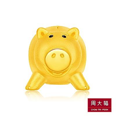 周大福 玩具總動員系列 全身火腿豬黃金路路通串飾/串珠