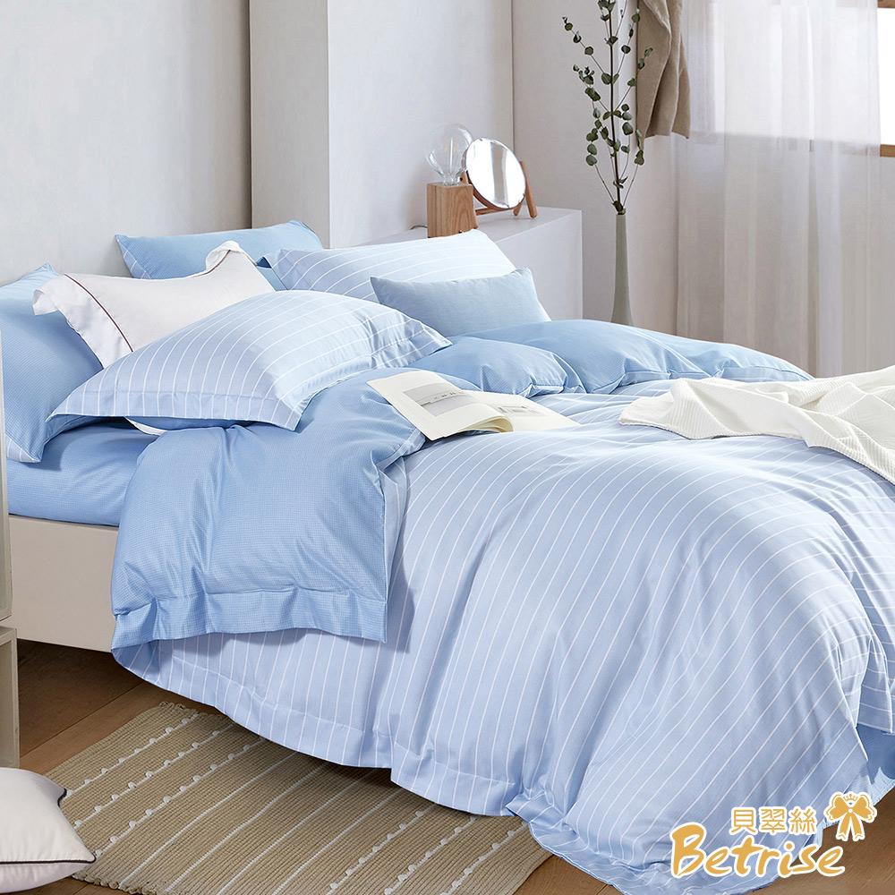 Betrise冬季戀歌-藍  雙人-3M專利天絲吸濕排汗四件式兩用被床包組 @ Y!購物