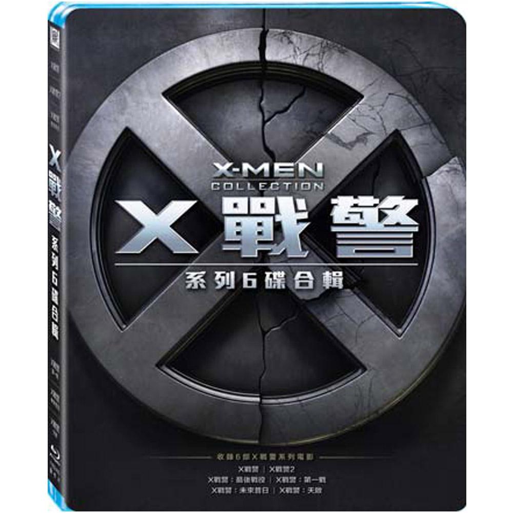 X戰警系列六碟合輯 藍光 BD