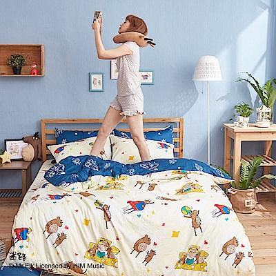 戀家小舖 / 雙人特大床包被套組  迷路的床邊故事-兩色  100%精梳棉  台灣製