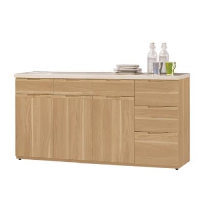 文創集 史森尼 現代5.2尺雲紋石面餐櫃/收納櫃-156.5x40.5x82.5cm免組