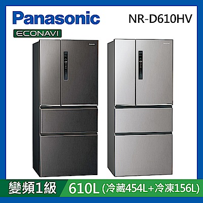 [館長推薦] Panasonic國際牌 610公升 1級變頻4門電冰箱 NR-D610HV