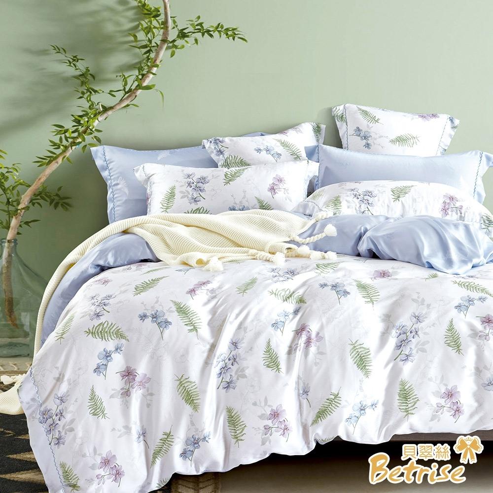 (限時下殺)Betrise-100%奧地利天絲兩用被床包組-雙/大均價