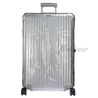 Rimowa專用 Topas系列 26吋行李箱透明保護套