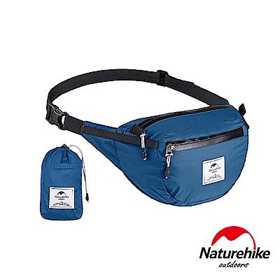 Naturehike 6L云雁超輕量防潑水折疊運動腰包 胸前包 藍色