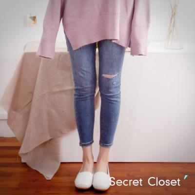 Secret Closet-韓版顯瘦修身合身牛仔褲