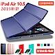 ANTIAN iPad Air 10.5吋 19新款 蜂窩散熱三折支架平板保護套 product thumbnail 1