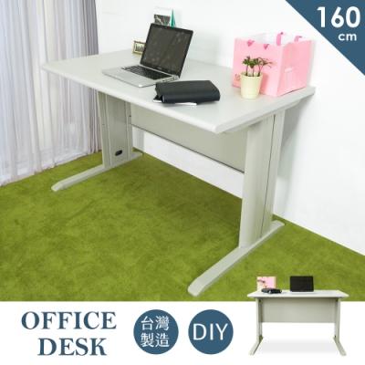 StyleWork 藤野CD160-905辦公桌  寬160x深70x高74cm