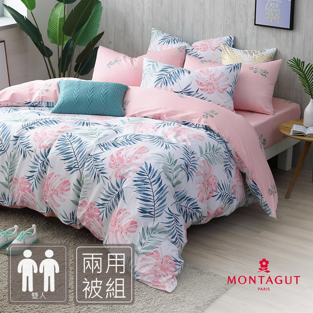 MONTAGUT-佛州假期-100%純棉-兩用被床包組(雙人)