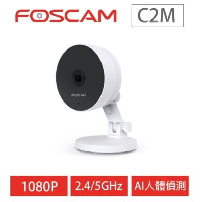 Foscam C2M 網路攝影機