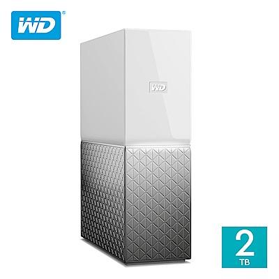 WD My Cloud Home 2TB 3.5吋雲端儲存系統