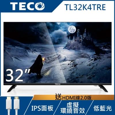 TECO東元 32吋 低藍光窄邊框液晶顯示器 TL32K4TRE(無附視訊盒)