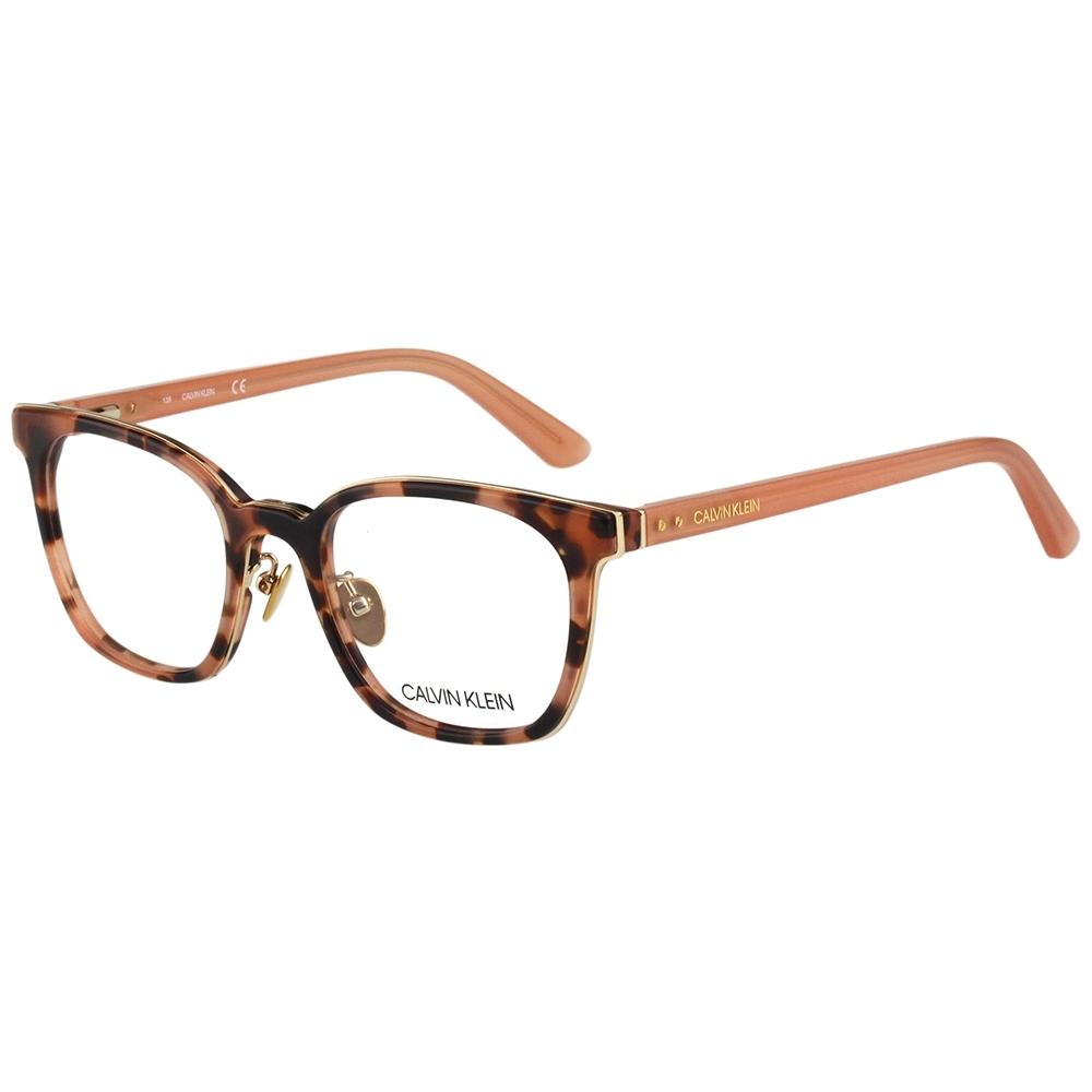 Calvin Klein 光學眼鏡 (豹紋色)CK18512