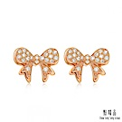 點睛品 Daily Luxe 18K玫瑰金 14分 蝴蝶結鑽石耳環
