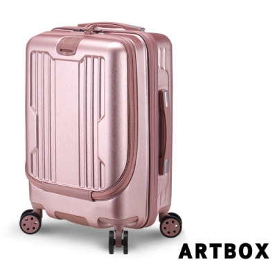 【ARTBOX】城市序曲  20吋海關鎖商務款胖胖行李箱(玫瑰金)