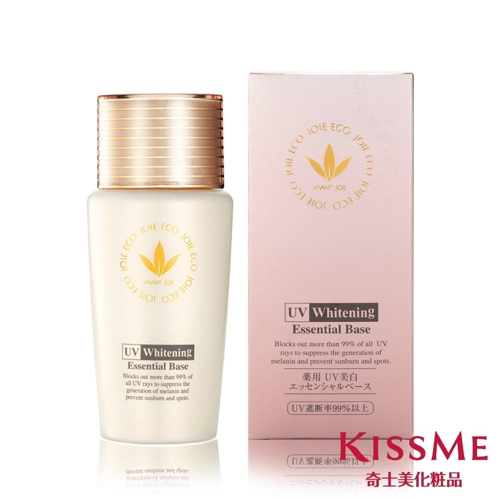 【官方直營】KISSME 奇士美 畢凡娃UV美白防曬乳52ml