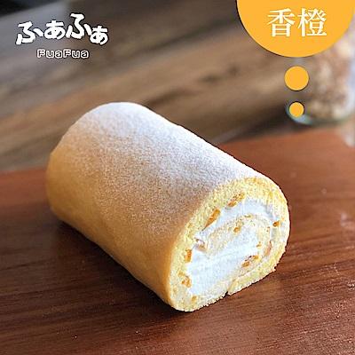 FuaFua Chiffon 香橙 FuaFua卷-Orange