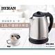 (特殺福利品)HERAN禾聯 1.8L不鏽鋼快煮壺 HEK-18C2 product thumbnail 1