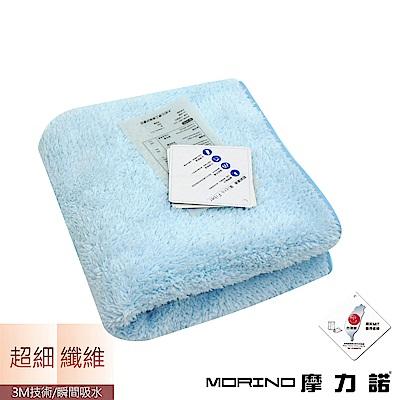 MORINO摩力諾 超細纖維大毛巾-靛藍