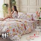 MONTAGUT-格拉絲情歌-200織紗精梳棉-鋪棉床罩組(特大)