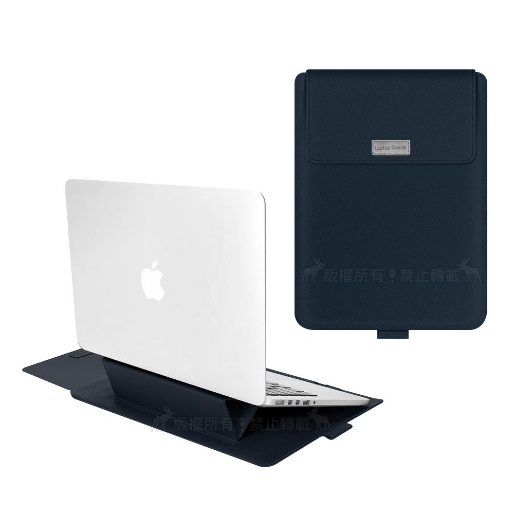 13.3吋 Macbook多功能筆電包 散熱支架+滑鼠墊+收納袋 手提內膽包(藏青藍)