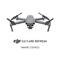 DJI Care Refresh- 全方位意外保障解決方案(Mavic 2) 聯強貨