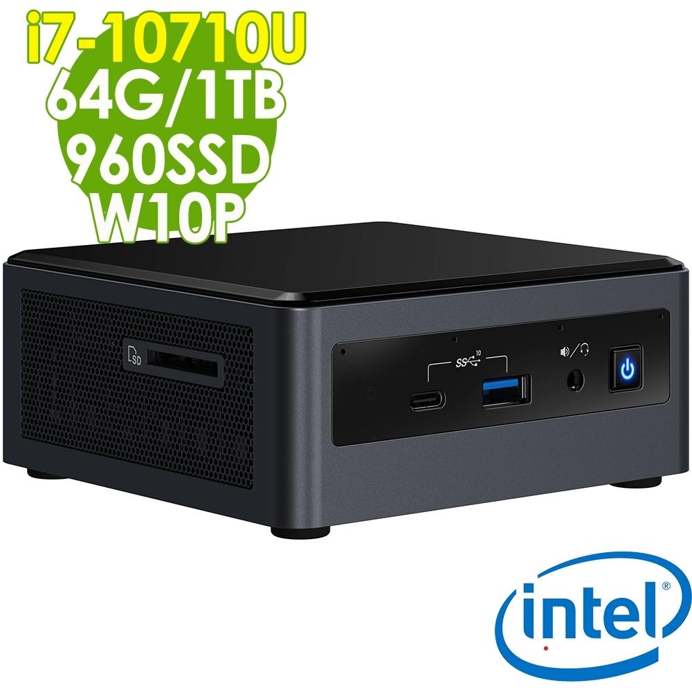 Intel 雙碟商用迷你電腦 NUC i7-10710U/64G/960SSD+1TB/W10P