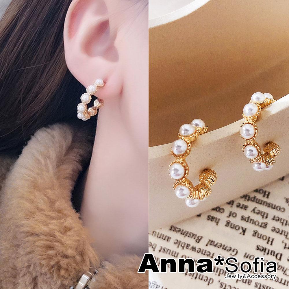 【3件5折】AnnaSofia 花邊巧珠C圈 925銀針耳針耳環(金系) @ Y!購物