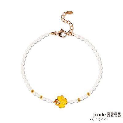 J'code真愛密碼 幸運圍繞黃金/天然珍珠手鍊