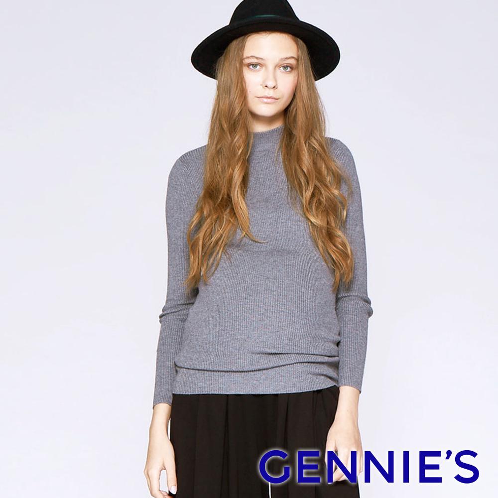 Gennies專櫃-簡約針織彈性孕婦上衣(灰)TSC01