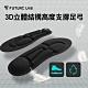 Future Lab. 未來實驗室 ZEROINSOLE無重力鞋墊 減壓 鞋墊 輕薄 全通用 氣壓減震 product thumbnail 2