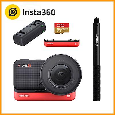 Insta360 ONE R 一吋感光元件套組 (東城代理商公司貨) 贈128G卡+隱形自拍棒+原廠電池+原廠充電器