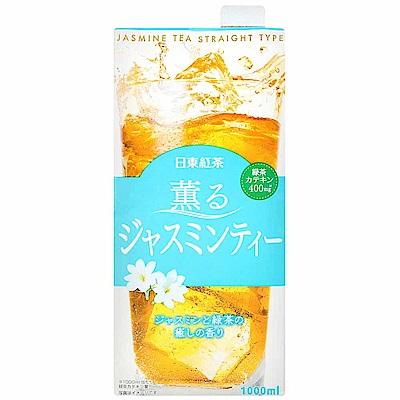 日東紅茶 茉莉花茶飲料(1L)
