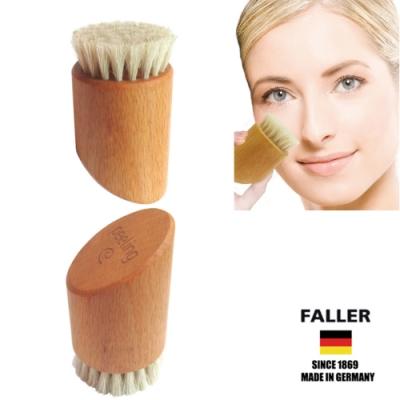 FALLER芙樂德國製馬毛溫和臉部毛孔清潔刷 (兩入)