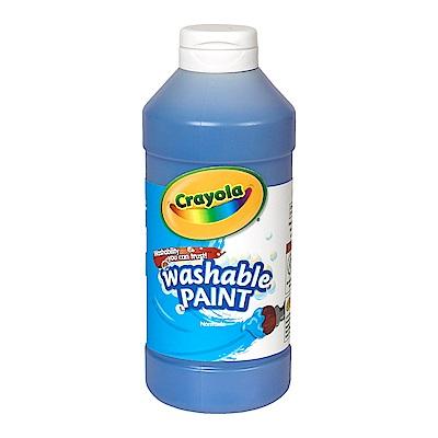 美國Crayola 繪兒樂 可水洗兒童顏料16OZ藍色(3Y+)