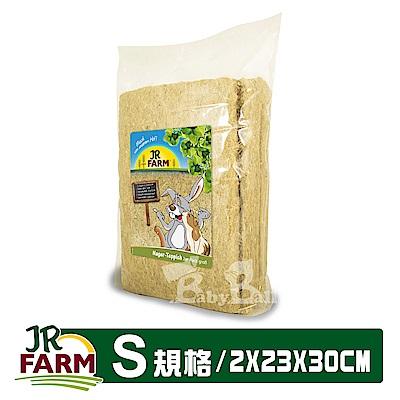 德國JR FARM 寵物鼠兔純麻無塵墊料 2片裝 (S 2X23X30公分)-20391
