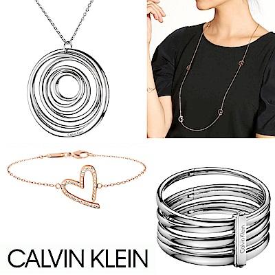 (時時樂)CALVIN KLEIN  珍愛母親節推薦-手環項鍊均一價$1599