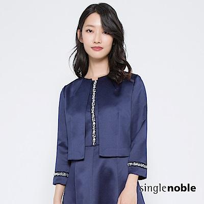 獨身貴族 迷人晚宴珠飾緞面短版外套(2色)